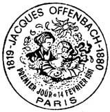 Oblitération 1er jour à Paris le 14 février 1981