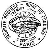 Oblitération 1er jour à Paris le 5 septembre 1981