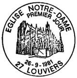 Oblitération 1er jour à Louviers le 26 septembre 1981