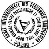 Oblitération 1er jour à Paris le 7 novembre 1981