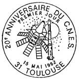 Oblitération 1er jour à Toulouse le 15 mai 1982