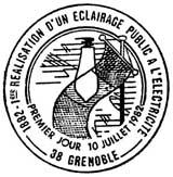 Oblitération 1er jour à Grenoble le 10 juillet 1982