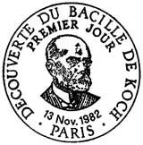 Oblitération 1er jour à Paris le 13 novembre 1982