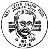 Oblitération 1er jour à Paris le 18 décembre 1982
