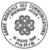 Oblitération 1er jour à Paris le 12 mars 1983