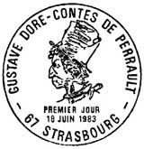 Oblitération 1er jour à Strasbourg le 18 juin 1983