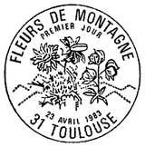 Oblitération 1er jour à Toulouse le 23 avril 1983
