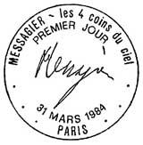 Oblitération 1er jour à Paris le 31 mars 1984