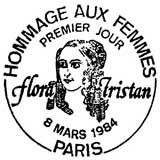 Oblitération 1er jour à Paris le 8 mars 1984