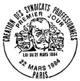 Oblitération 1er jour à Paris le 22 mars 1984