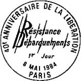 Oblitération 1er jour à Paris le 8 mai 1984
