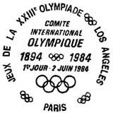 Oblitération 1er jour à Paris le 2 juin 1984