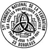 Oblitération 1er jour à Bordeaux le 9 juin 1984
