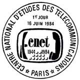Oblitération 1er jour à Paris le 18 juin 1984