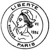 Oblitération 1er jour à Paris le 2 juillet 1984