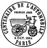 Oblitération 1er jour à Paris le 6 octobre 1984