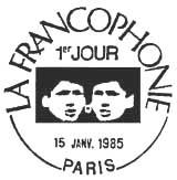Oblitération 1er jour à Paris le 15 janvier 1985
