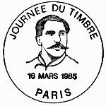 Oblitération 1er jour à Paris le 16 mars 1985
