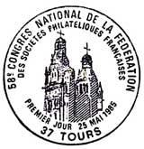 Oblitération 1er jour à Tours le 25 mai 1985