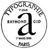 Oblitération 1er jour à Paris le 1 mars 1986