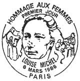 Oblitération 1er jour à Paris le 8 mars 1986
