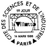 Oblitération 1er jour à Paris le 14 mars 1986