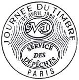 Oblitération 1er jour à Paris et dans les 97 villes organisatrices le 5 avril 1986