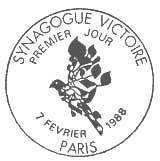 Oblitération 1er jour à Paris le 7 février 1988