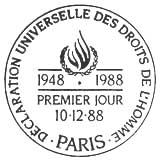 Oblitération 1er jour à Paris le 10 décembre 1988