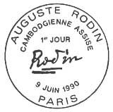 Oblitération 1er jour à Paris le 9 juin 1990