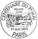 Oblitération 1er jour à Paris le 1 mai 1990