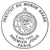 Oblitération 1er jour à Paris le 5 mai 1990