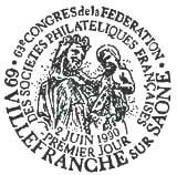 Oblitération 1er jour à Villefranche sur Saône le 2 juin 1990