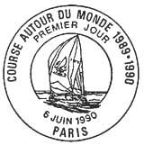 Oblitération 1er jour à Paris le 6 juin 1990