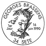 Oblitération 1er jour à Sète le 16 juin 1990
