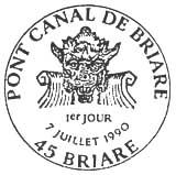 Oblitération 1er jour à Briare le 7 juillet 1990