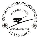 Oblitération 1er jour à Les Arcs le 29 décembre 1990