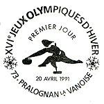 Oblitération 1er jour à Pralognan le 20 avril 1991