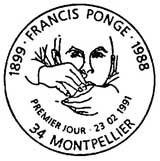 Oblitération 1er jour à Montpellier le 23 février 1991