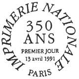 Oblitération 1er jour à Paris le 13 avril 1991