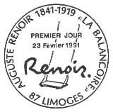 Oblitération 1er jour à Limoges le 23 février 1991