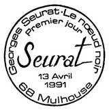 Oblitération 1er jour à Moulhouse le 13 avril 1991