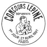 Oblitération 1er jour à Paris le 27 avril 1991