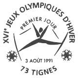Oblitération 1er jour à Tignes le 3 aout 1991