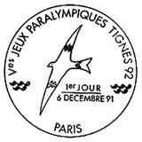 Oblitération 1er jour à Paris le 6 décembre et Lyon le 7 décembre 1991