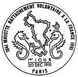 Oblitération 1er jour à Paris le 20 décembre 1991
