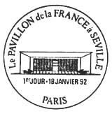 Oblitération 1er jour au Carré d'Encre  Paris  le 18 janvier 1992'