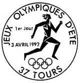 Oblitération 1er jour à Tours le 3 avril 1992
