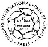 Oblitération 1er jour au Carré d'Encre Paris le 30 mai 1992'
