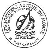 Oblitération 1er jour à Port Camargue le 6 février 1993